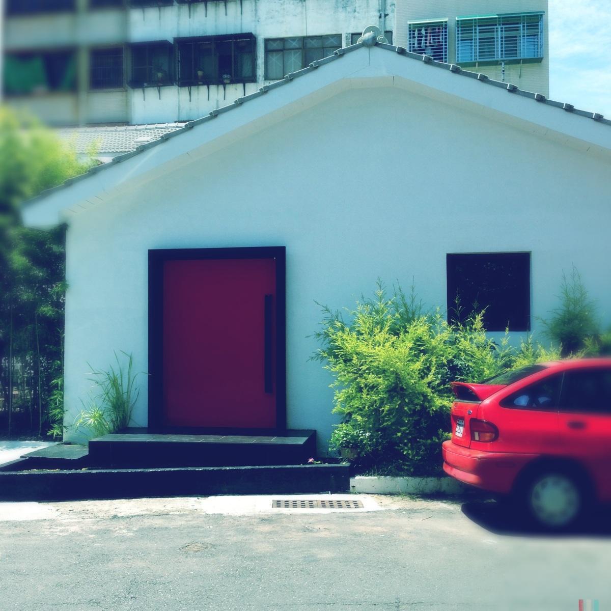 民宿與藝術空間的結合 - 八又二分之一,台南市 1
